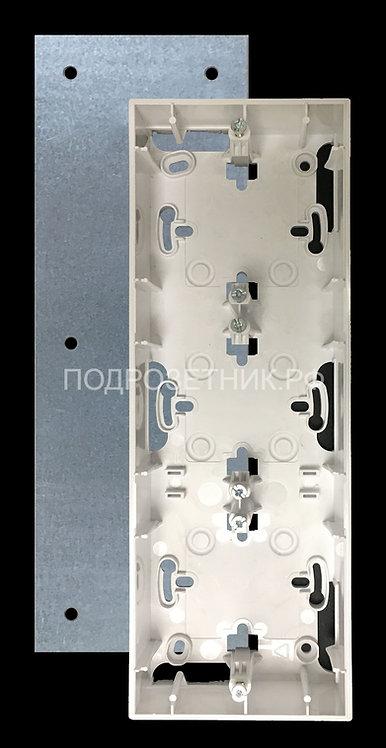 Металлическая подложка для подъемной рамки Schneider El. Unica  на 3 поста