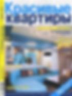2011 (1).jpg