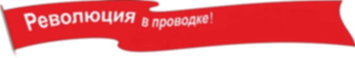 Флаг2.jpg