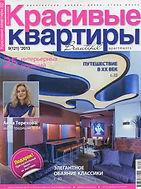 2013 (1).jpg