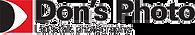 5fff66d57db36151786ccd61_standard-logo-c