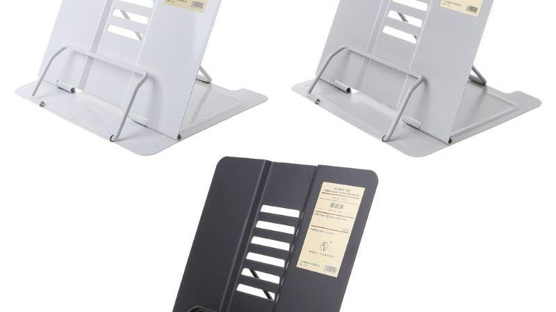 Portable Metal Adjustable Reading Book Holder Support Document Shelf Bookstand