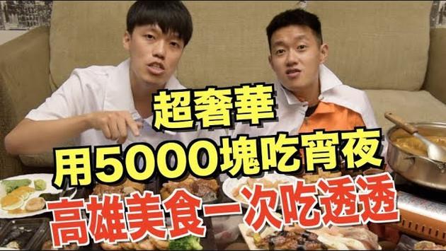 foodpanda:狠愛演