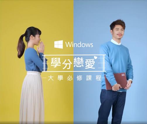 微軟windows:小冰