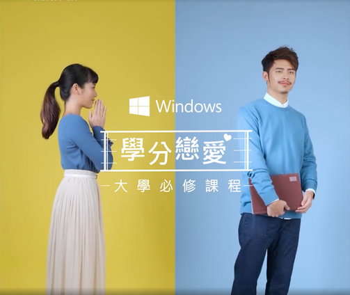 微軟windows:小冰