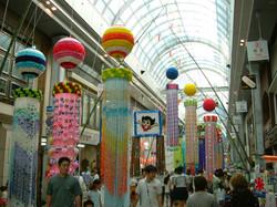 In a shopping mall at Morioka, 2003