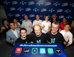 World Music Streaming day by dtac_7