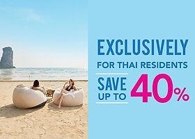 exclusive-offer-for-thai-640x457-en.jpg