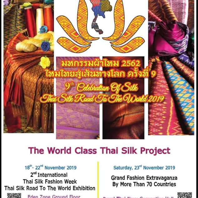 The  world class Thai silk project