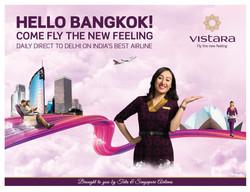 Vistara Bangkok