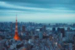 1. Bridgestone Tokyo 2020.jpg