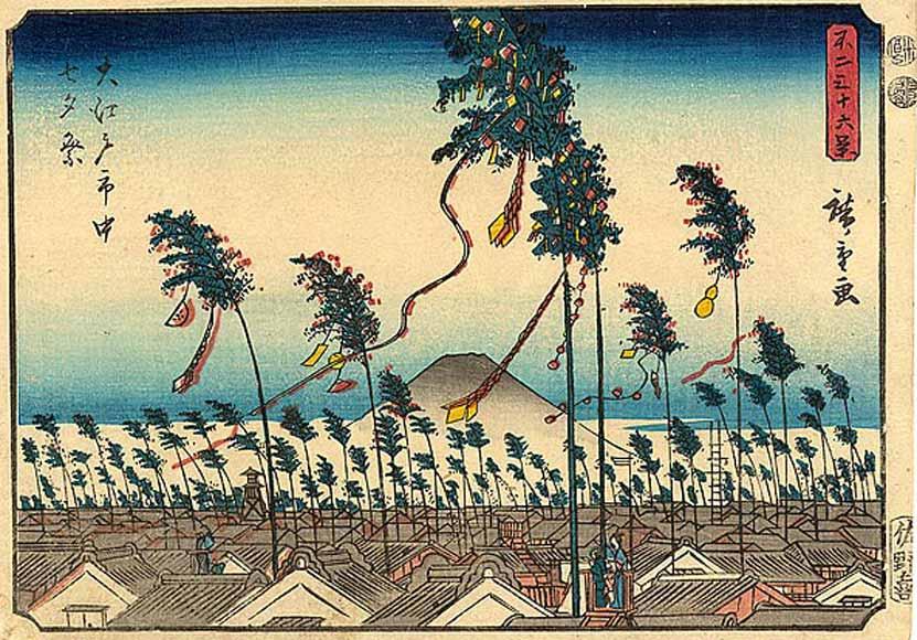 Japanese woodblock print of Tanabata festivities in Edo (Tokyo), 1852, by Hiroshige