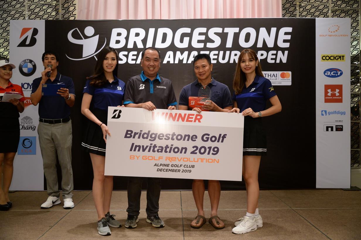 Bridgestone ASEAN Amateur Open 2019 -2