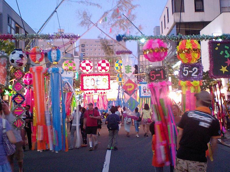 Celebration in Tokyo, 2010