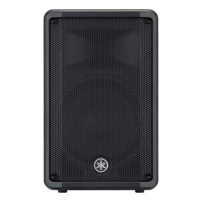 Yamaha DBR10 10'' 2-Way Powered Loudspeaker