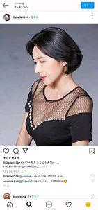 Screenshot_20201014-141401_Instagram.jpg