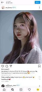 Screenshot_20201014-141418_Instagram.jpg