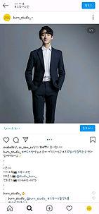 Screenshot_20201014-141912_Instagram.jpg