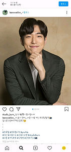 Screenshot_20201014-142526_Instagram.jpg