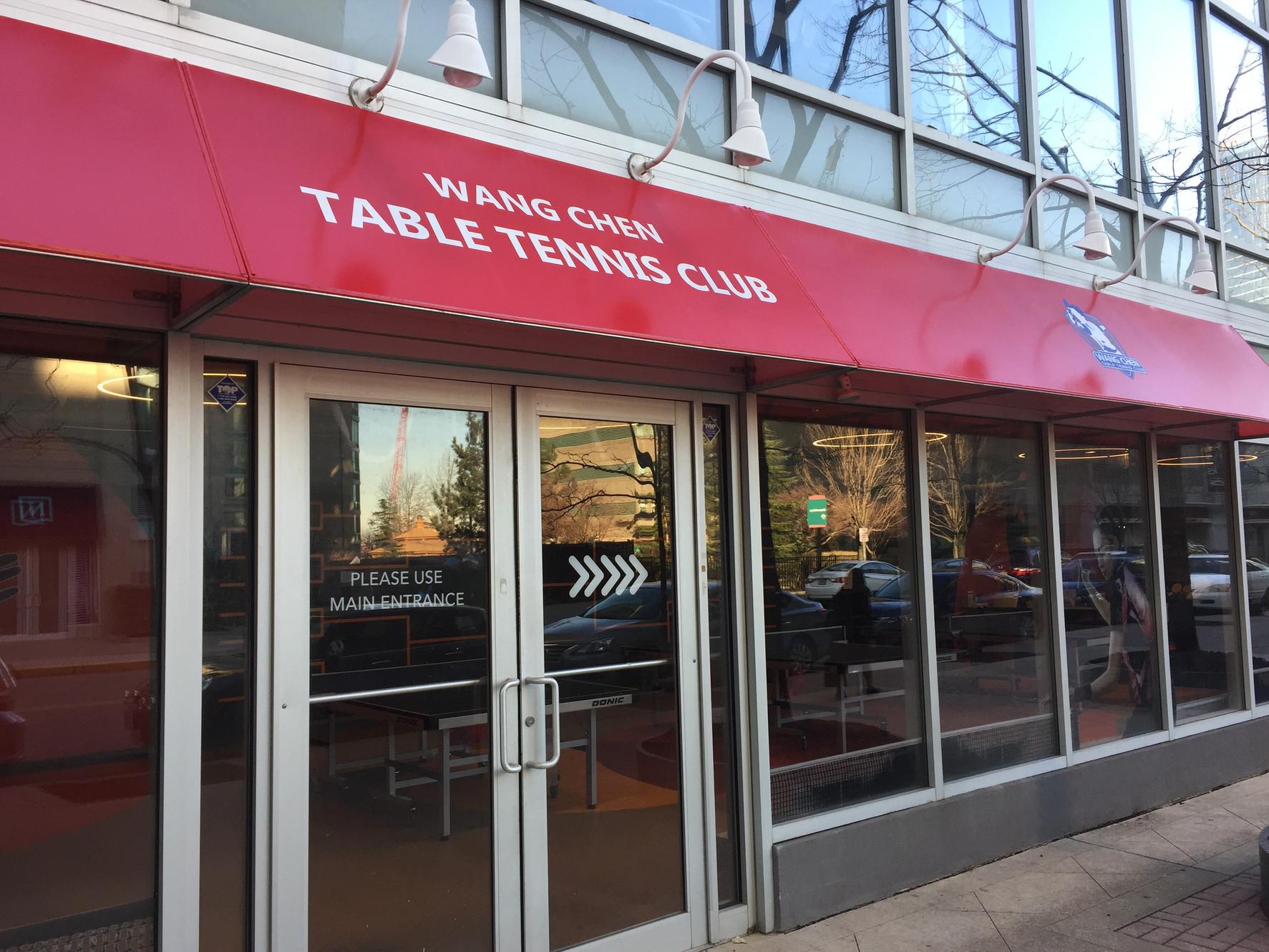 Home Wang Chen Table Tennis Club