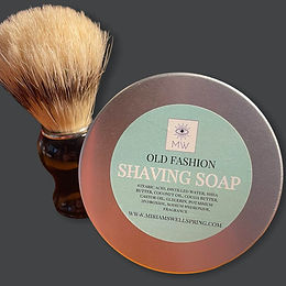 Old Fashioned Shaving Soap