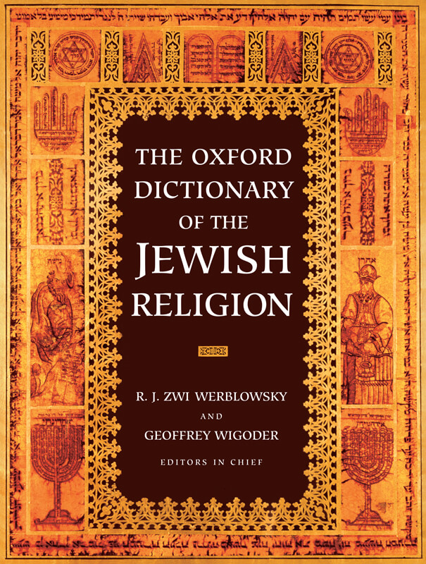 Oxford Dictionary Jewish Religion