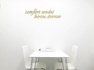 comfort sendai hirose Avenue