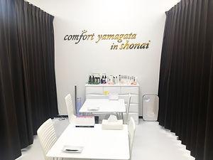 comfort yamagata in shonai店