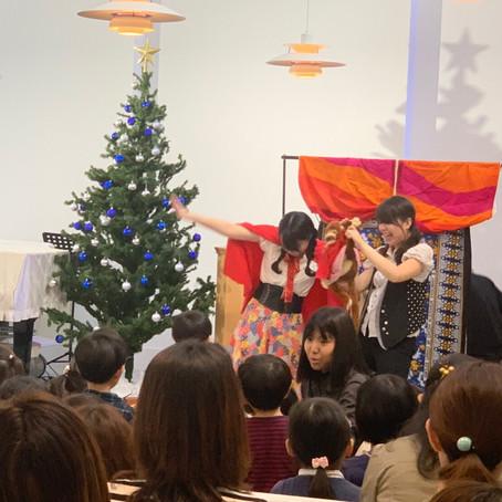 仙川教会子どもの家で公演!