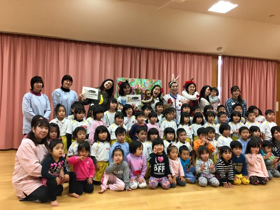 Kindergarten at Fukuoka