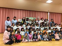 Kindergarten at Fukuoka