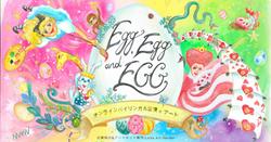 egg-website