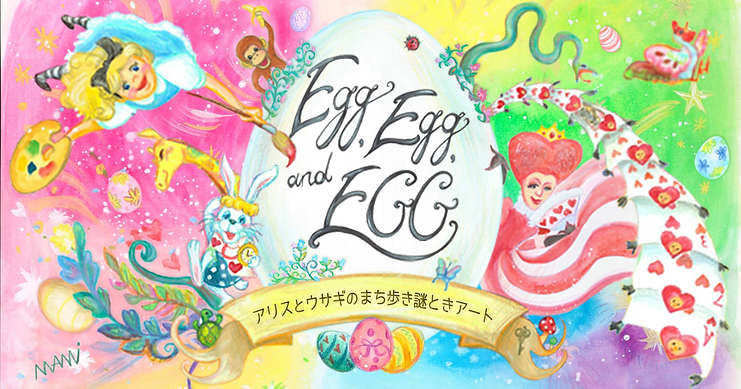 egg2-website.png