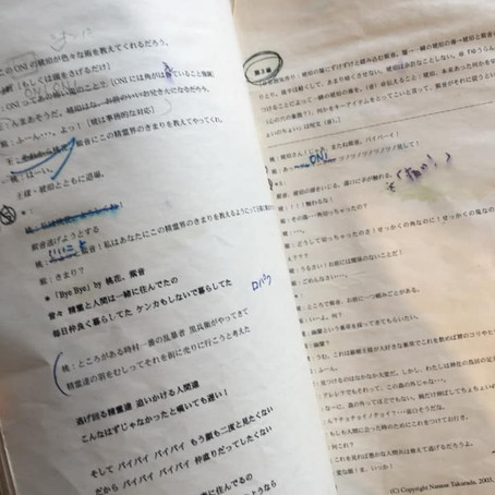 劇団バナナ「演劇部」始動!