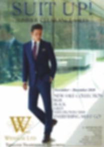 Wensum Sales