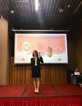 永念庭表揚大會 (2019年3月2號)