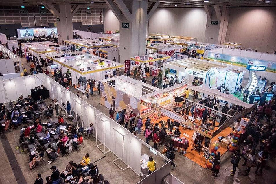 Expo B.JPG