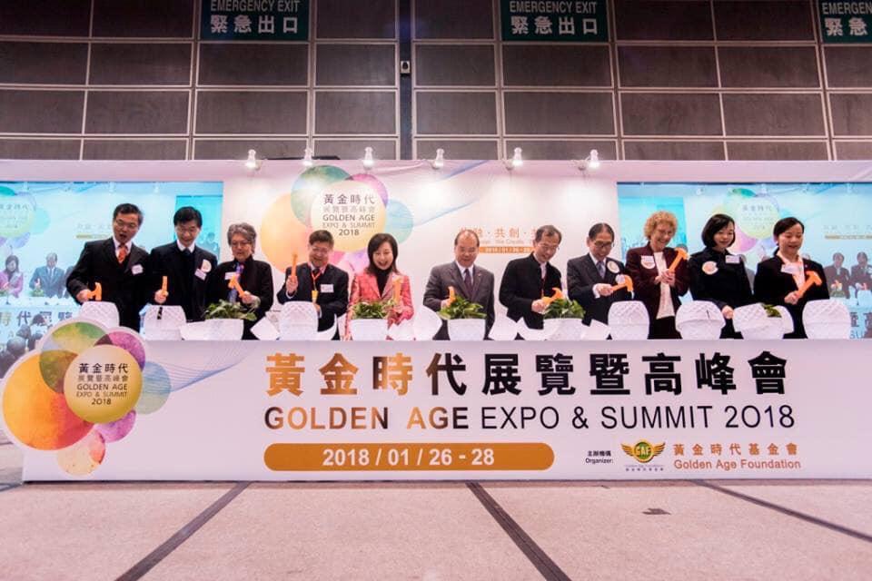EXPO A.jpg