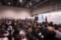 EXPO C.jpg