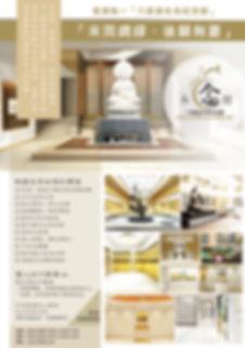 WNG_lealfet_v4_201905130_front.jpg