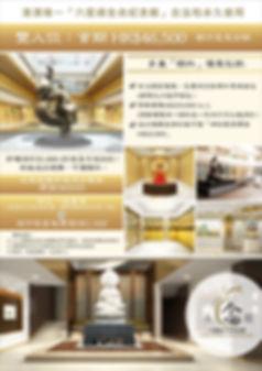 expo special.jpg