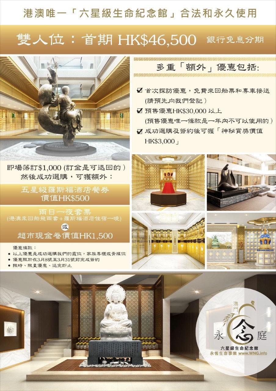 永念庭 www.WNG.info