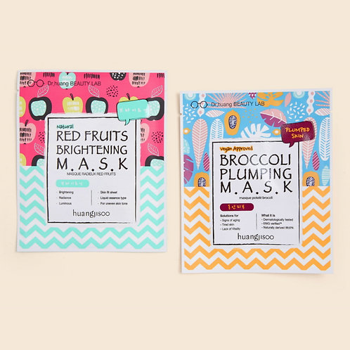 Huangjisoo Broccoli Plumping Mask & Red Fruits Brightening Mask (1 of each mask)