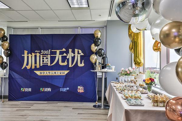 20190531 51.ca office photos-24.jpg