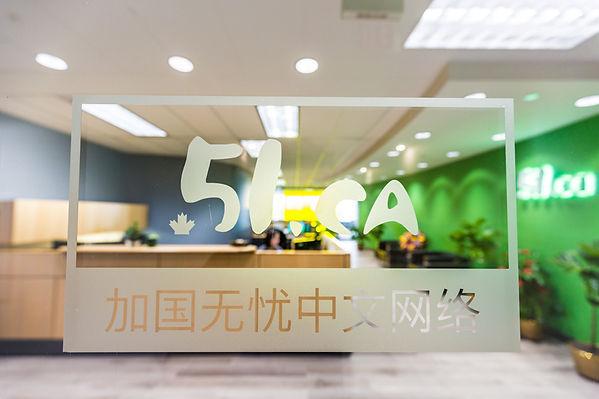 20190531 51.ca office photos-6.jpg