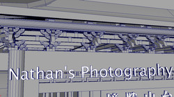 Nathan's Photography