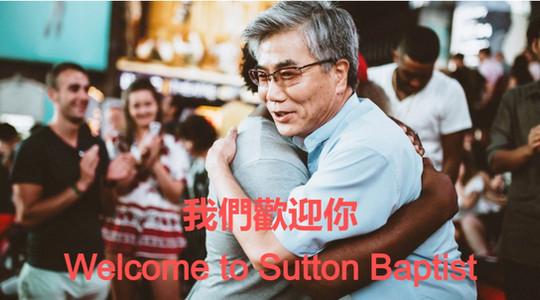 Hong Kong Welcome
