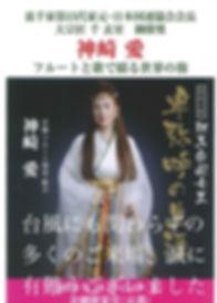 Kanzaki_edited.jpg
