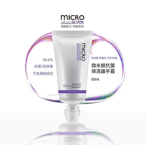 微米銀抗菌保濕護手霜