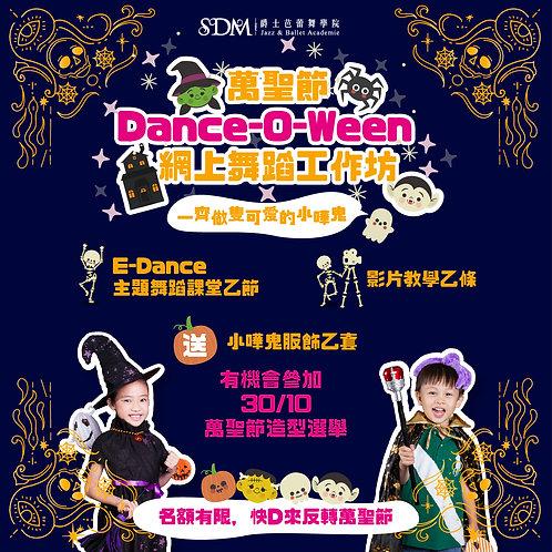 SDM 萬聖節 Dance-O-Ween 網上舞蹈工作坊
